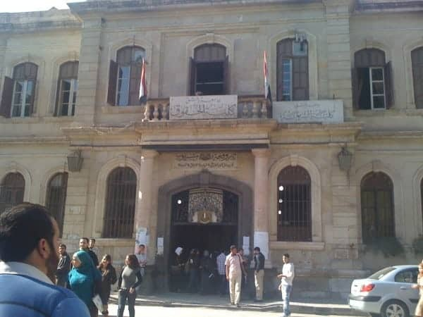 Damascus University Faculty of Law, 2010.